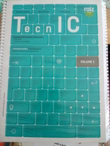 TecnIC - Tecnologias de Informação e Comunicação