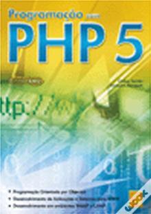Programação com PHP 5 - Joaquim M