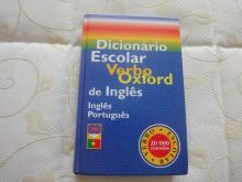 Dicionário Escolar Verbo Oxford de Inglês Português - António Maduro Colaço