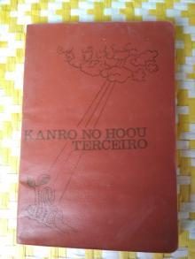 Sutra Sagrada Kanro no Hoou Terceiro - Chuva de Nectareas - Doutrinas
