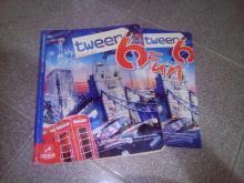 Tween 6