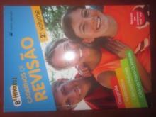 Cadernos de Revisão 8ºano 1º/2º volume ( Porto editora - Manuela Cristina A