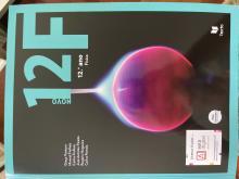 12F Física e caderno exercícios - Graça Ventura