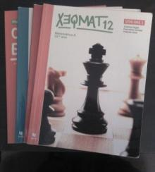 XeqMat 12 Volume 1, 2, 3 + Cad. Act - Cristina Viegas. Franceli...